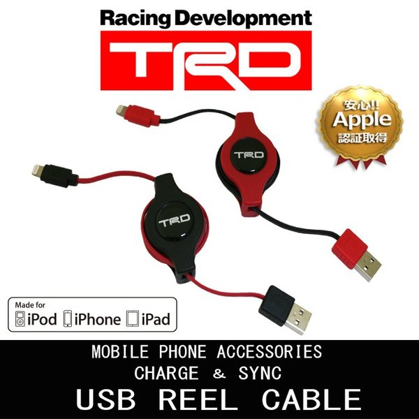 TRD USBリールケーブル