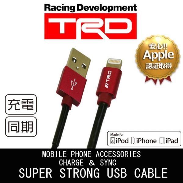 TRD Lightning USBケーブル1m