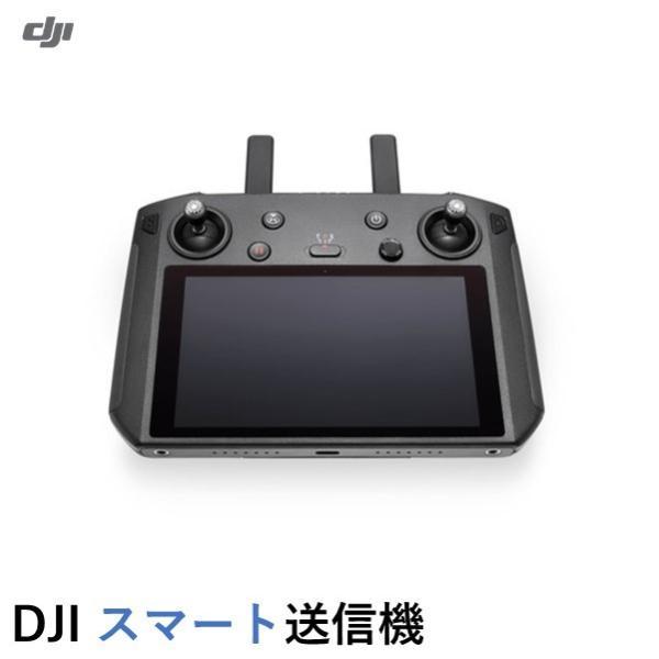 DJI スマート送信機 スマートコントローラー 10014687 airstage