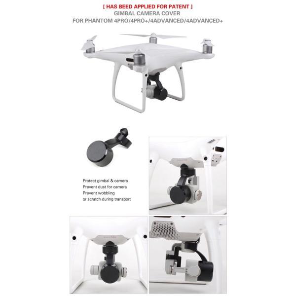Nancy DJI phantom4PRO V2 (Advancedにも) ジンバルカメラ保護カバー 13503|airstage|02