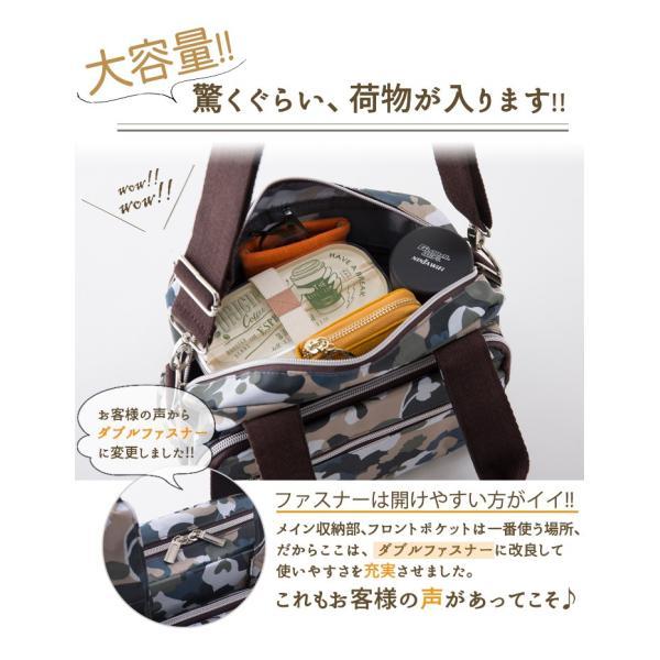 ショルダーバッグ レディース 軽量・防水ナイロン素材 全20色 斜めがけ バッグ ギフト かわいい 軽い マザーズバッグ ポシェット ポーチ 旅行|airy|05