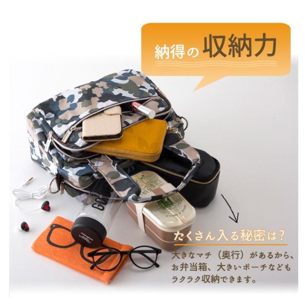 ショルダーバッグ レディース 軽量・防水ナイロン素材 全20色 斜めがけ バッグ ギフト かわいい 軽い マザーズバッグ ポシェット ポーチ 旅行|airy|06