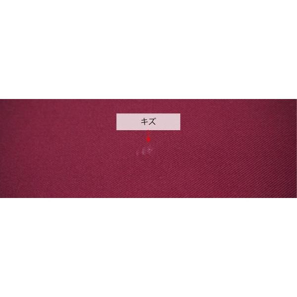 120色ドレープ【アウトレット品】
