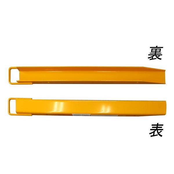 【2本セット販売】サヤフォーク 簡単装着で長さ1830mmに延長 フォークリフト長さだし用つけツメ 爪 |aishinshop|03