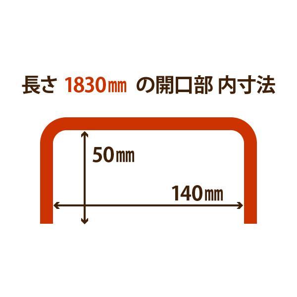 【2本セット販売】サヤフォーク 簡単装着で長さ1830mmに延長 フォークリフト長さだし用つけツメ 爪 |aishinshop|05