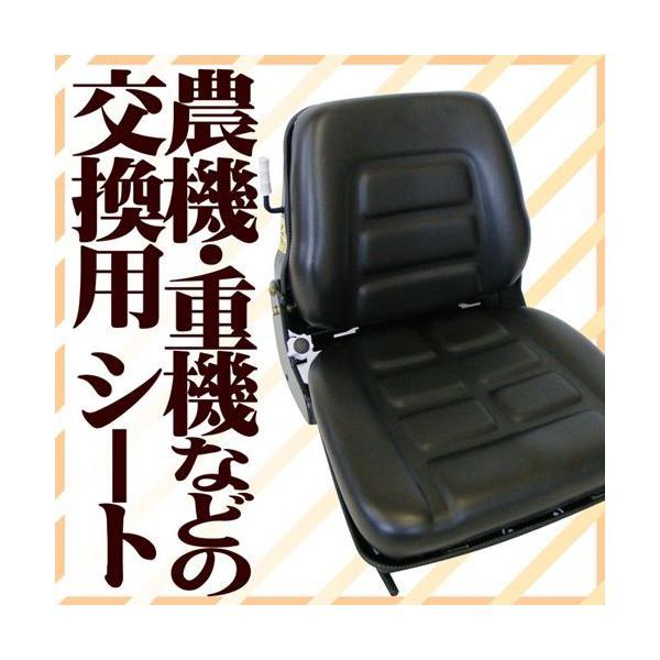 【送料無料】1番人気★交換用座席1型★3段切替簡易サスペンション付・背もたれ角度無段階調整付シート|aishinshop