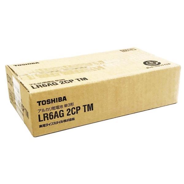 1本あたり28円(税抜き) 東芝 アルカリ乾電池 単3形  2P×200パック 400本入 LR6T(JE)NR SP-2 単三|aisinhc|02