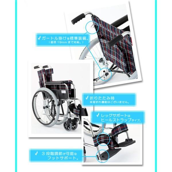 車椅子 車いす 車イス 軽量 折りたたみ 自走式車いす MW-22STNS リーズ ガートル棒付 ノーパンクタイヤ 22インチ 美和商事 ガードル棒 (代引き不可)|aisinhc|04