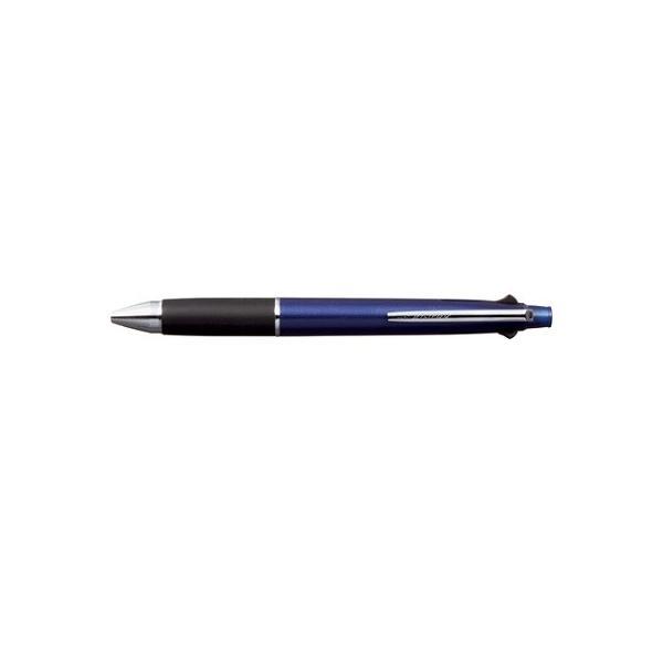 ジェットストリーム 4&1多機能ペン [黒/赤/青/緑+シャープペンシル] 0.7mm ネイビー MSXE5-1000-07