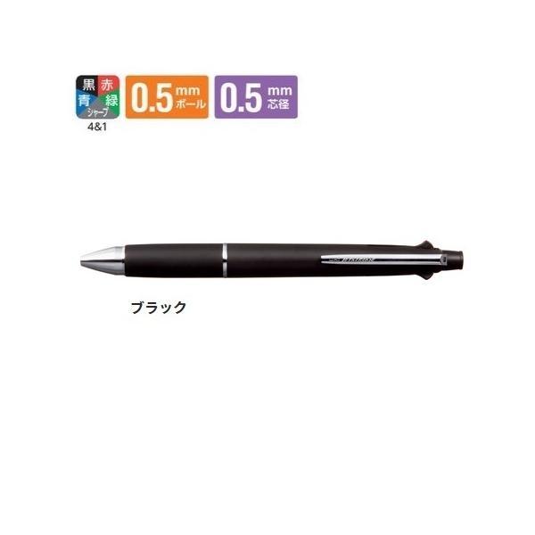 ジェットストリーム 4&1多機能ペン [黒/赤/青/緑+シャープペンシル] 0.5mm ブラック MSXE5-1000-05