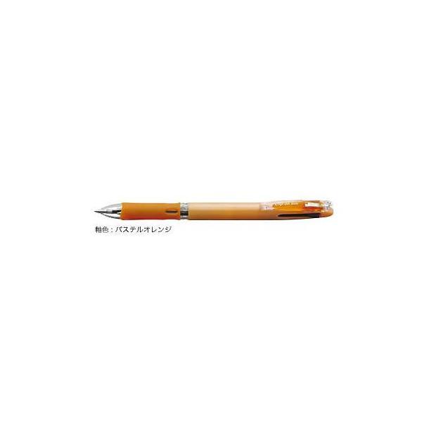 ゼブラ 油性ボールペン ZEBRA クリップ-オン スリム3C パステルオレンジ B3A5-WOR