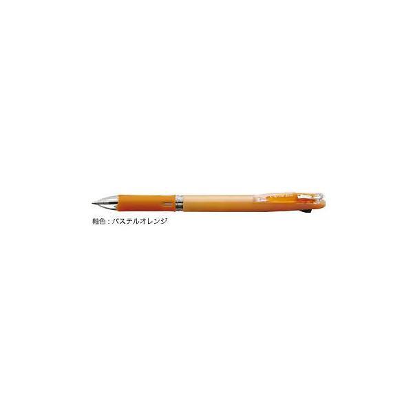 ゼブラ 油性ボールペン ZEBRA クリップ-オン スリム2C パステルオレンジ B2A5-WOR