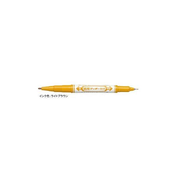 ゼブラ 水性マーカー ZEBRA 紙用マッキー 極細 ライトブラウン WYTS5-LE|aisol33