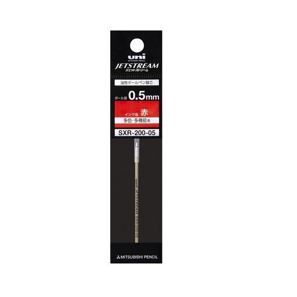 油性ボールペン替芯 SXR-200-05 [赤]