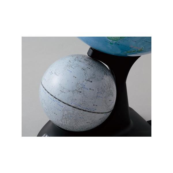 レイメイ ライト付き 二球儀 OYV273|aisol33|02
