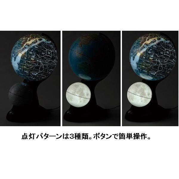 レイメイ ライト付き 二球儀 OYV273|aisol33|04