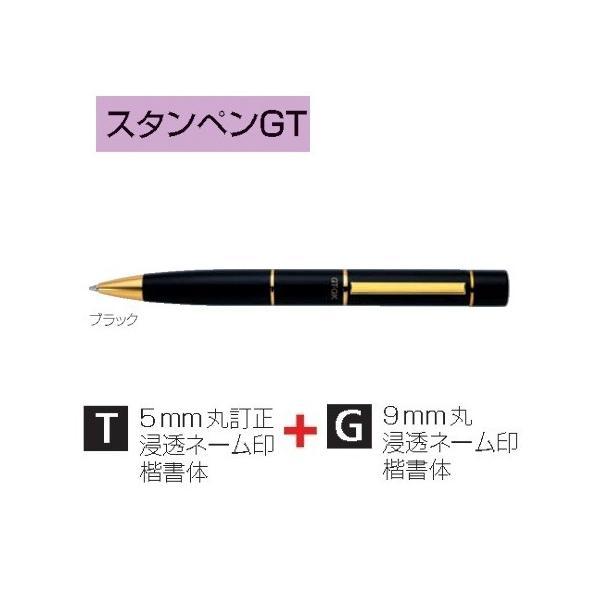 タニエバー スタンペンGT ブラック SP-GT01
