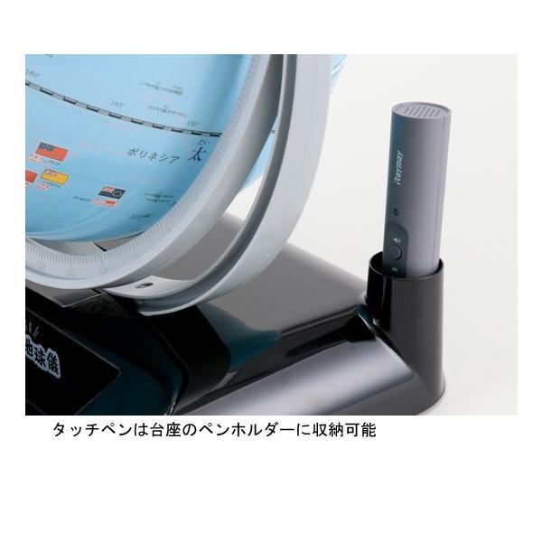 【レイメイ藤井】 しゃべる国旗付地球儀 トイ OYV403|aisol33|05