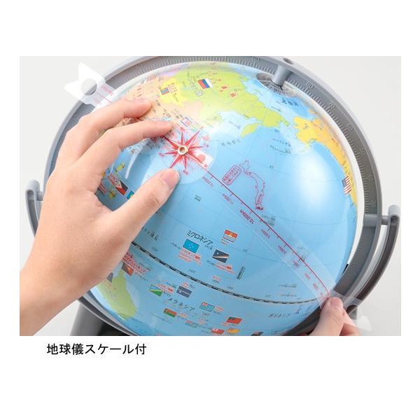 【レイメイ藤井】 しゃべる国旗付地球儀 トイ OYV403|aisol33|06