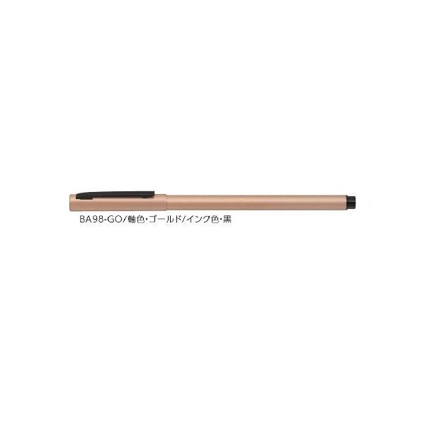 ゼブラ エマルジョンボールペン ZEBRA フォルティアem. 0.5 ゴールド BA98-GO