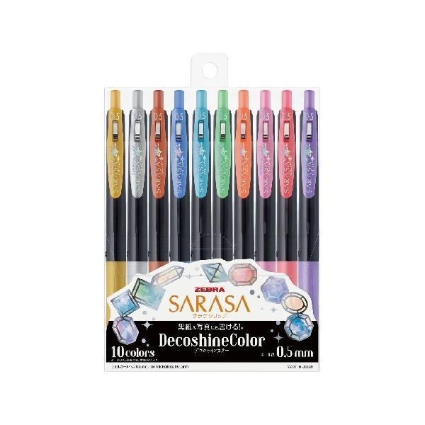 ジェルボールペン サラサクリップ0.5 10色セット JJ15-10C