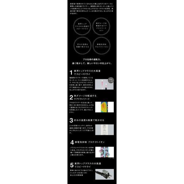 Nobby by TESCOM ノビー バイ テスコム プロフェッショナル プロテクトイオン ヘアードライヤー NIB3000 大風量 速乾 業務用 【送料無料】 【あすつく】|aisopo|05