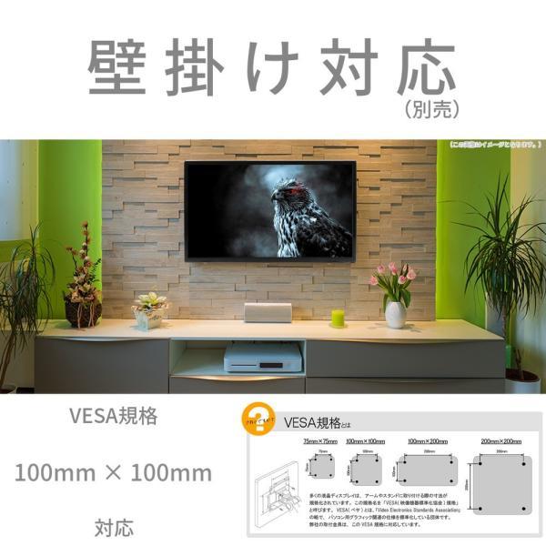 テレビ TV 32型 32インチ 液晶テレビ ハイビジョン HDD録画 外付けHDD録画対応 小型 壁掛け 一人暮らし 地上デジタル FH3212G LEDバックライト搭載|aistore2019|05