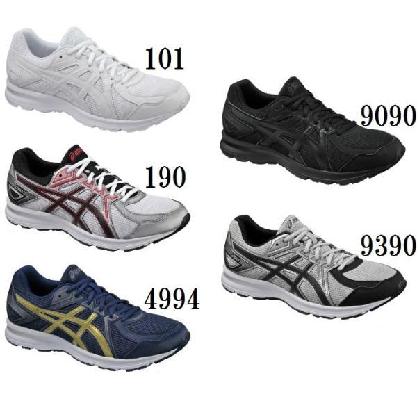 アシックススニーカーJOG1002ランニングジョギングシューズメンズレディースasics(TJG138)
