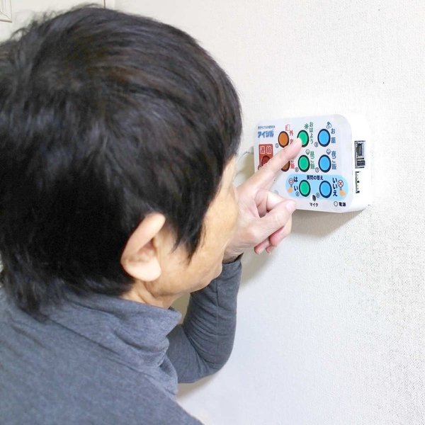 24時間365日の見守り&認知症早期発見支援システム『見守りプラス認知のアイシル』|aitosys|06