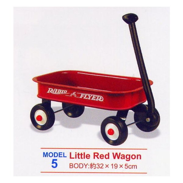 ラジオフライヤー #5 Little Red Wagon Radio Flyer