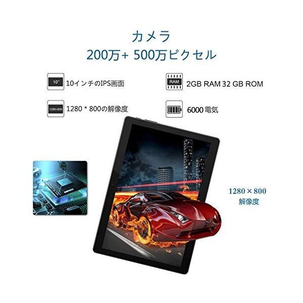 タブレット10インチ ZONKO Android 9.0 タブレット、32GB、3G電話タブレット、デュアルSimカード、2MP/5MPデュアルカメラ|aiz|02