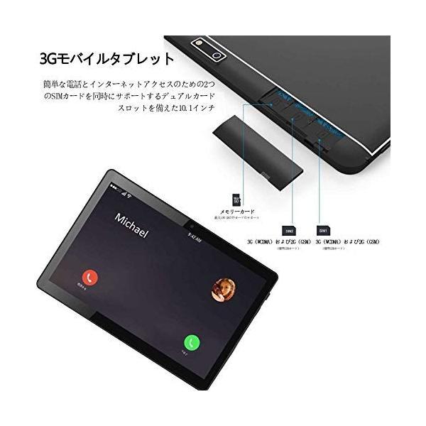 タブレット10インチ ZONKO Android 9.0 タブレット、32GB、3G電話タブレット、デュアルSimカード、2MP/5MPデュアルカメラ|aiz|04
