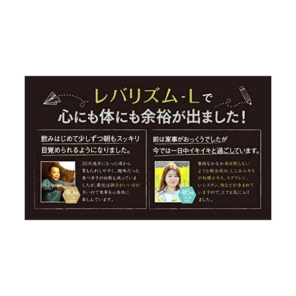 Bella Pelle レバリズム 30日分(90粒入り×2箱)しじみ 肝臓 二日酔い オルニチン|aiz|06