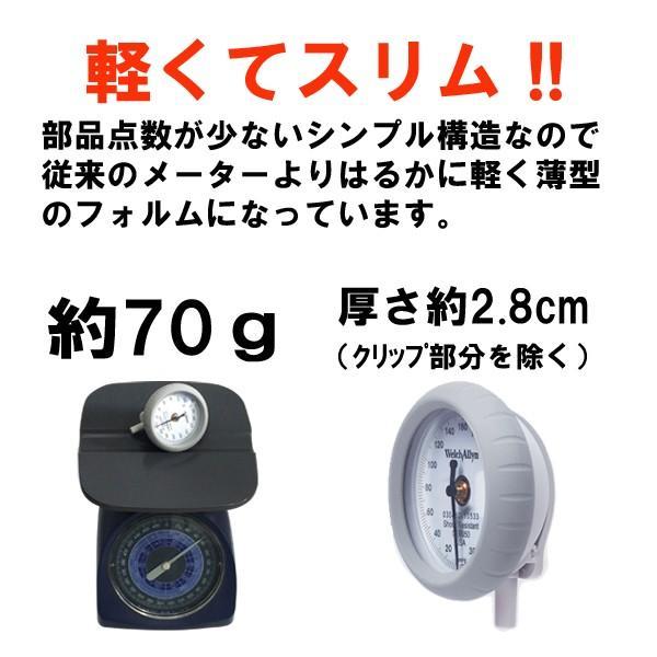 アネロイド血圧計-AIZENギヤフリー_ナイロン製タイコス型カフGF700-01グレー|aizen-shop|05