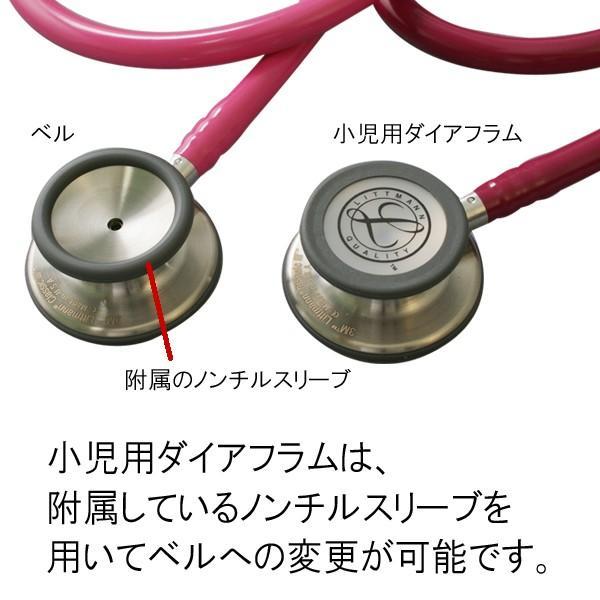 聴診器リットマン小児成人兼用クラシックIII(ネイビーブルー5622)|aizen-shop|05
