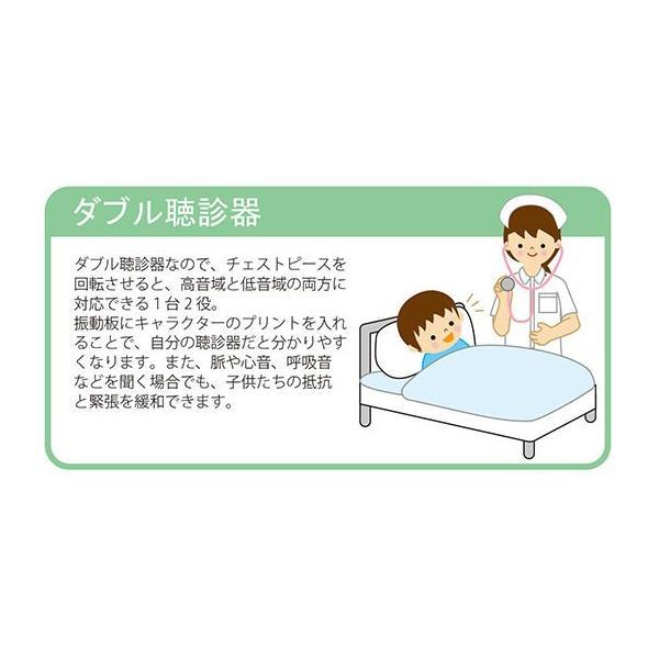 聴診器くまのがっこう_ダブルダブル聴診器_ブルーST-SK0001 aizen-shop 05