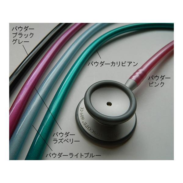 聴診器-ADスコープライトウェイトダブル-パウダーピンクNo609PP|aizen-shop