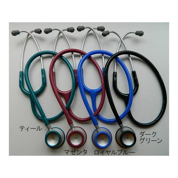 聴診器-ADスコープライトウェイトダブル-ティールNo609TL aizen-shop