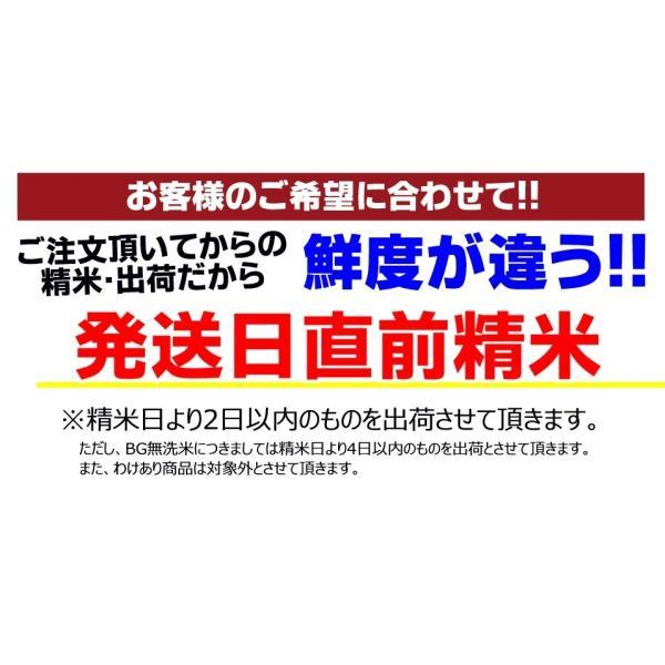 コシヒカリ お米 30kg (10kg×3袋) 精白米 福島県産 令和元年産 送料無料|aizu-crops|05
