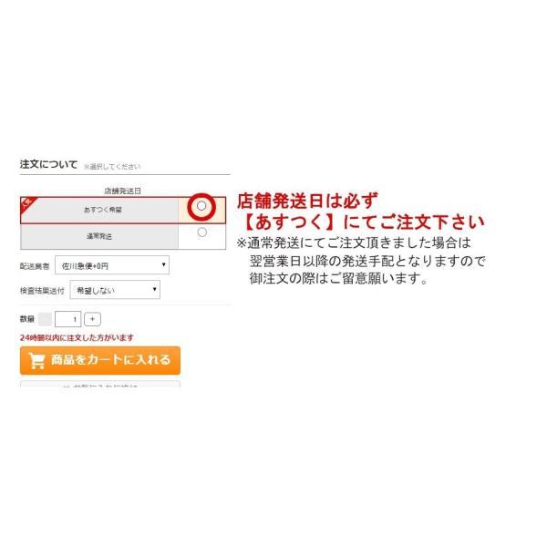 ふくしまプライド。体感キャンペーン(お米) ひとめぼれ 米 10kg(5kg×2) お米 白米 平成30年 福島県産 送料無料 あすつく aizu-crops 07