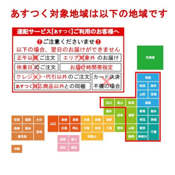 コシヒカリ 10kg(5kg×2) お米 白米 令和元年産 福島県産 あすつく 送料無料|aizu-crops|06