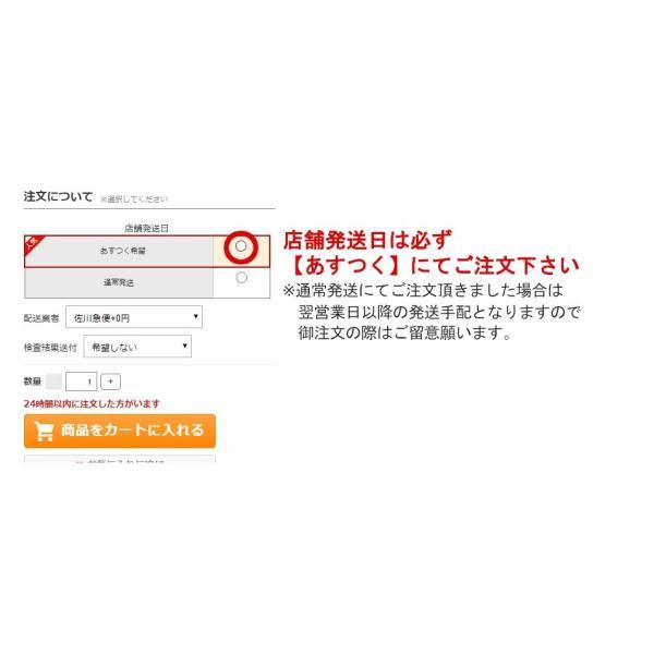 コシヒカリ 10kg(5kg×2) お米 白米 令和元年産 福島県産 あすつく 送料無料|aizu-crops|07