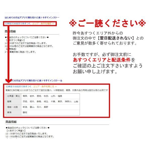 コシヒカリ 10kg(5kg×2) お米 白米 令和元年産 福島県産 あすつく 送料無料|aizu-crops|08