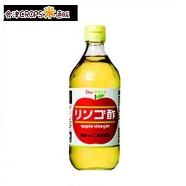 【1ケース】 ダイエット リンゴ酢 (500ml×12本入り) タマノイ【同梱不可】【送料無料】