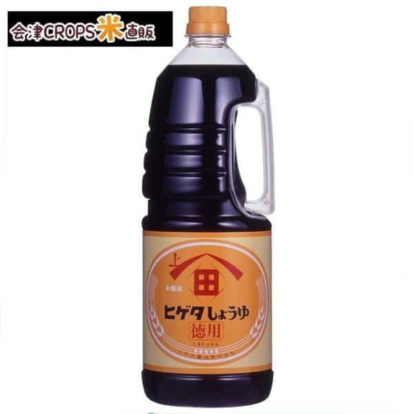 【1ケース】 ヒゲタ 徳用しょうゆ (1.8L×6本) キッコーマン 【同梱不可】【送料無料】 aizu-crops