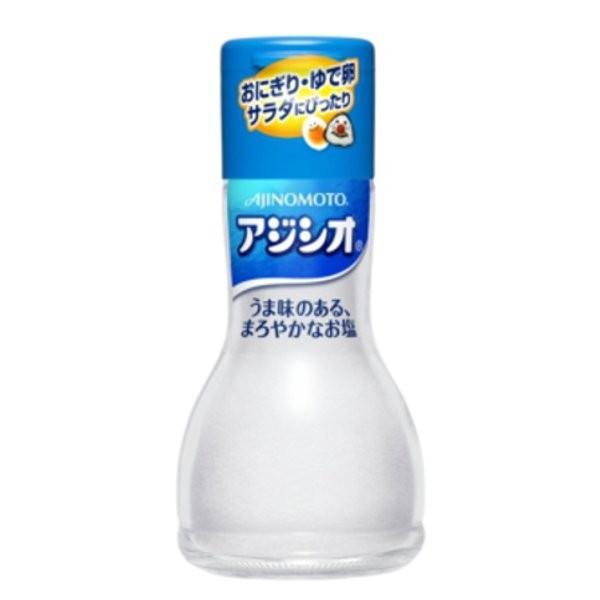 【1ケース】 アジシオ 瓶 (60g×10個入) 味の素 【同梱不可】【送料無料】