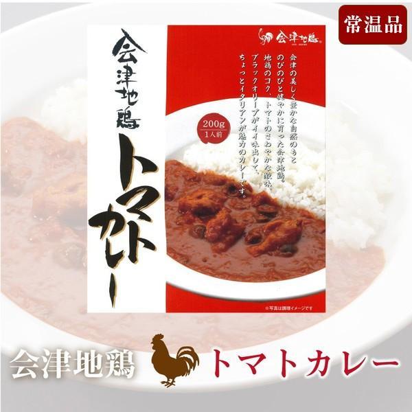 会津地鶏トマトカレー ふくしまプライド。体感キャンペーン(その他) aizujidorinet