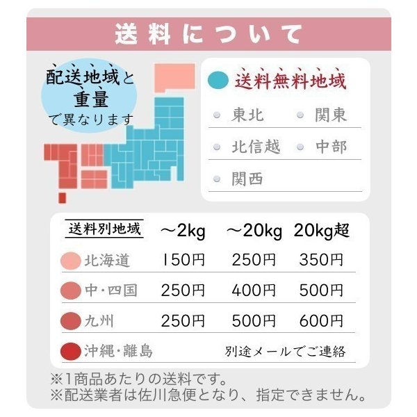 24kg白米 令和元年新米 ひとめぼれ会津産一等米(産地直送・送料無料地域あり)|aizumarutoku|02