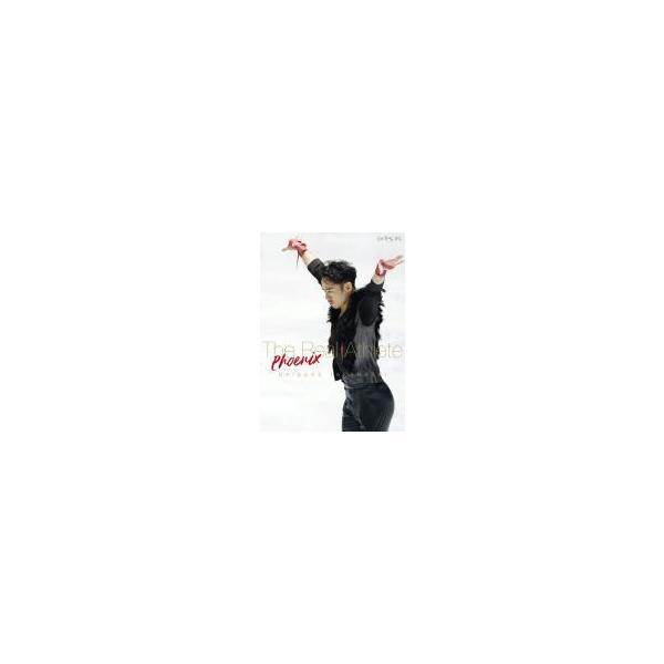 オリジナルフォトブック封入 高橋大輔 DVD/高橋大輔 The Real Athlete -Phoenix- 21/3/16発売 オリコン加盟店
