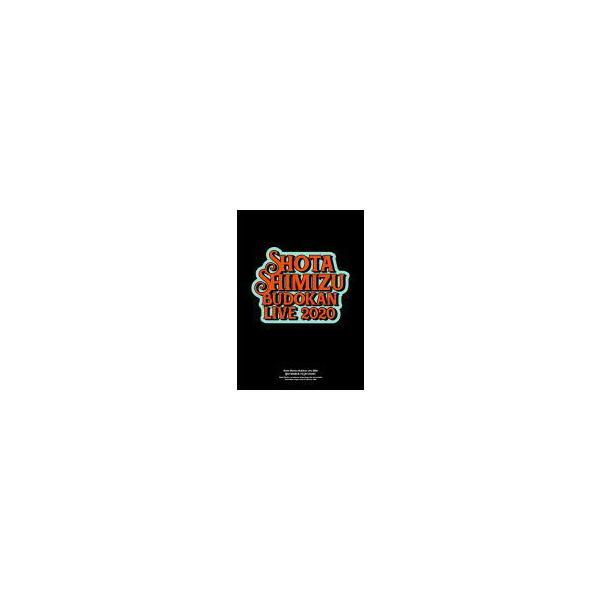 初回仕様限定盤(取) 三方背ケース 清水翔太 DVD/SHOTA SHIMIZU BUDOKAN LIVE 2020 21/3/10発売 オリコン加盟店